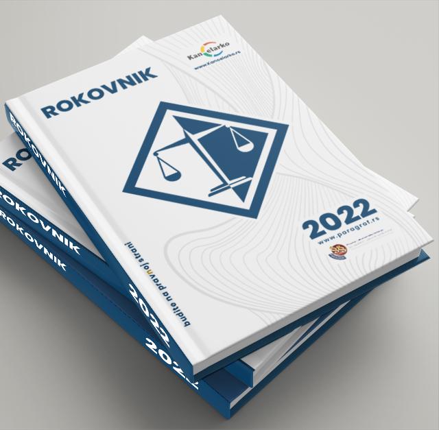 Rokovnik za 2022