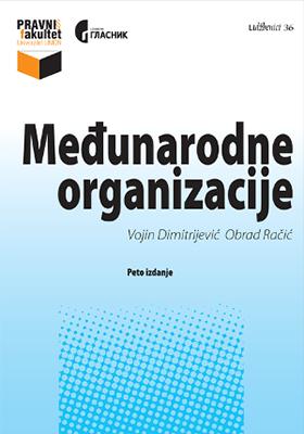 Medjunarodne finansijske institucije pdf