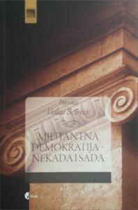download История зарубежной психологии XIX